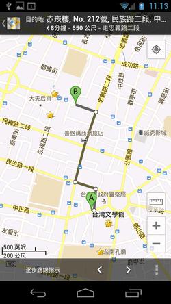 taiwan travel-16
