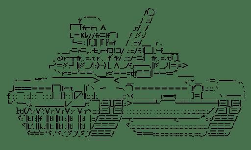 ロシア陸軍 T-90S戦車