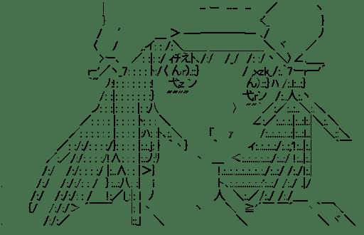 千石撫子(化物語)