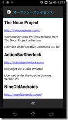 device-2012-10-09-224324