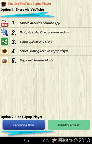 Screenshot_2013-08-19-22-35-26