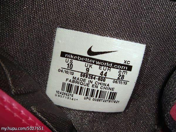 LeBron8217s Nike Zoom Soldier VII 8220Think Pink8221 599264600
