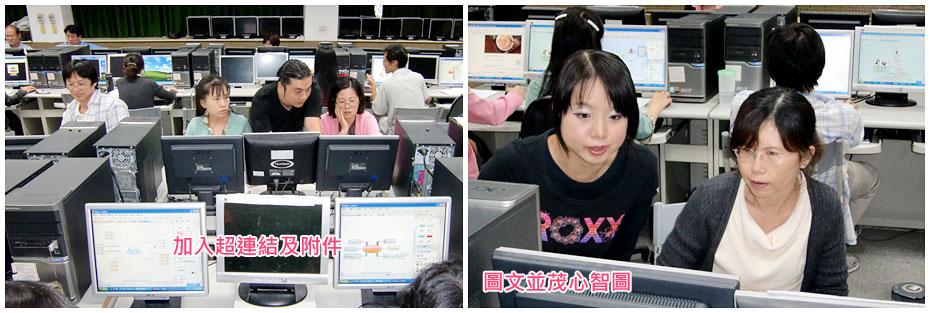 興華國小-「心智圖」創意學習