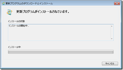 Windows6.1-KB977206-x86-02
