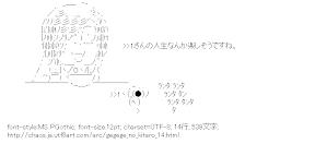[AA]鬼太郎 & 目玉のおやじ (ゲゲゲの鬼太郎)
