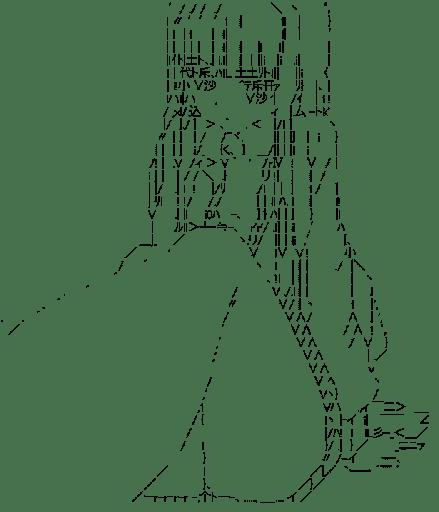 白鬼院凜々蝶 (妖狐×僕SS)