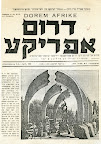 01/04/1959, Dorem Afrike