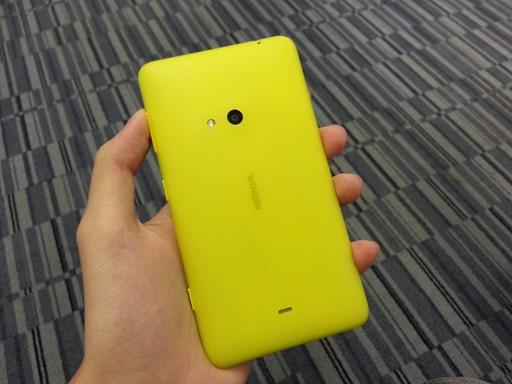 Nokia Lumia 625 LTE Philippines