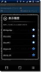 device-2012-02-06-014527