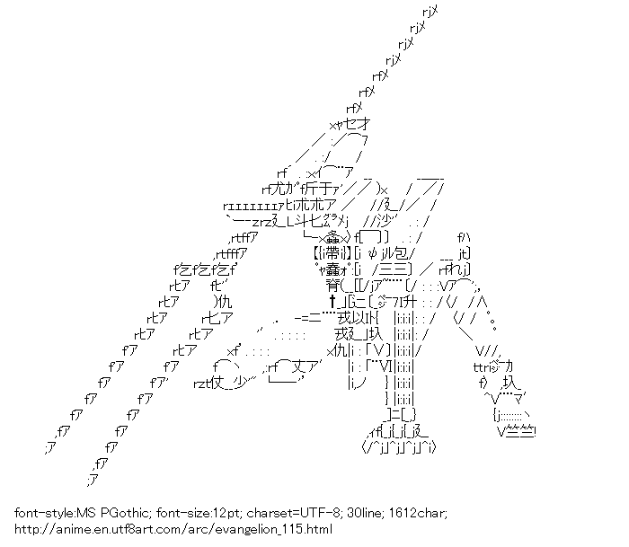 Evangelion,EVA Unit 04