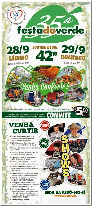 Festa do Verde 2013