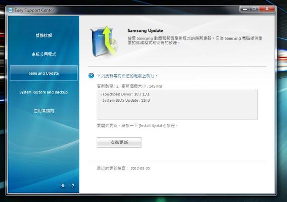 nbsoft18.jpg