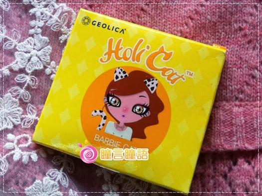 點心豬豬分享-GEO Holicat 荷麗貓仙女咖(Barbie Cat)