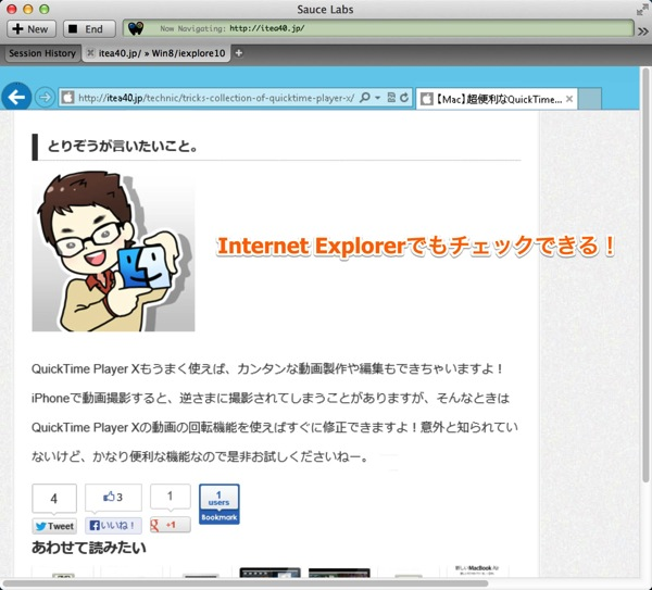 Mac app developertools sauce6 jpg 2013 06 23 10 53 52