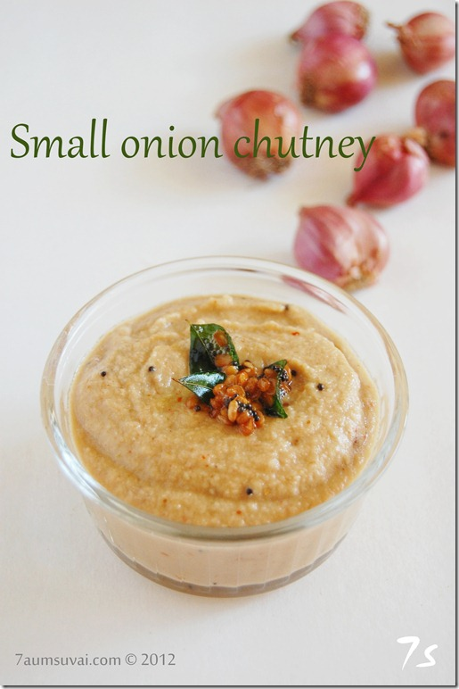 Small onion chutney