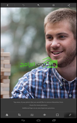تطبيق فوتوشوب للأندرويد Adobe Photoshop Express - 4