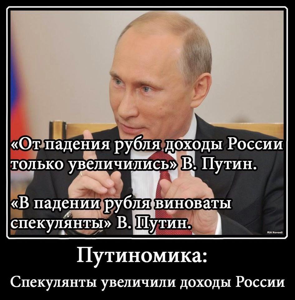 Глава ОБСЕ доволен заседанием Совмина по Украине, несмотря на отсутствие итогового документа - Цензор.НЕТ 6524