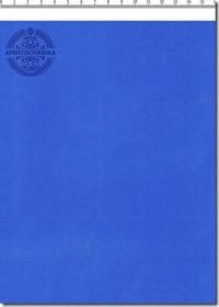 Goluboy-kamen-346-01_thumb2