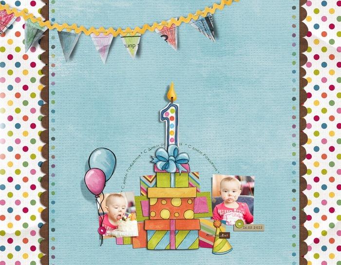 Обложка фотокниги с 1 дня рождения Машеньки