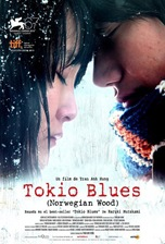 tokio-blues-cartel