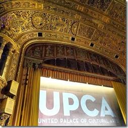 unitedpalace