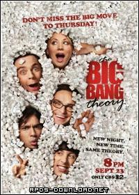 542880c59fb4f The Big Bang Theory 1, 2, 3, 4, 5, 6, 7, 8 Temporada Dublado + Legendado