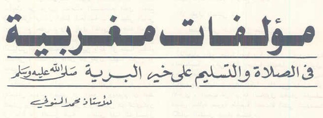 moalafate