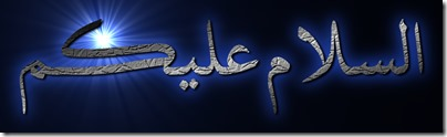 GIMP-Create logo-Arabic-starscape