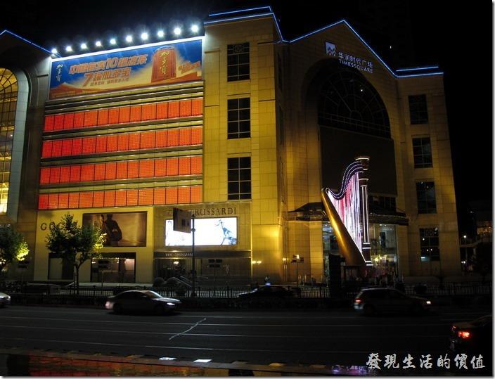 上海八百伴-新旺茶餐廳10