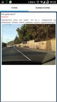 Screenshot of LS BlogReader new