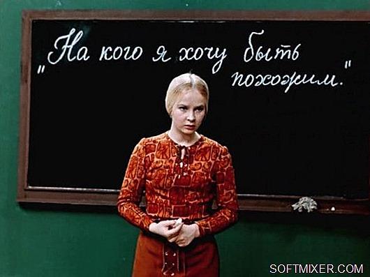 1293270972_bolshaya.peremena.1.seriya.2