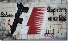 Graffiti anti F1 in Bahrain