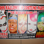 halloween party in downtown fukuoka in Fukuoka, , Japan