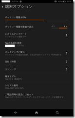 Screenshot_2015-02-25-21-18-32