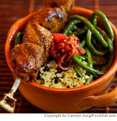 caribbean_grilled_lamb_skewers_with_long_beans