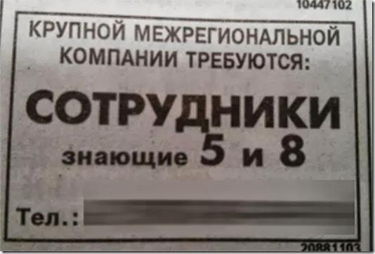 9af92658043c576bbeb75e85156_prev