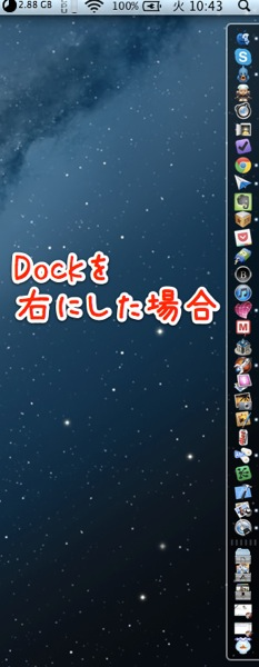 4Mac Dock002