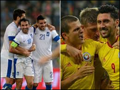 Rumania vs Grecia