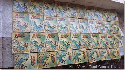 Ashok Comics Ratha Karaigal 74 Book Set 3