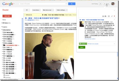 google new ui-04
