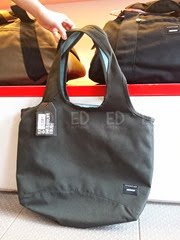 EDnything_Crumpler End of Season Sale 12