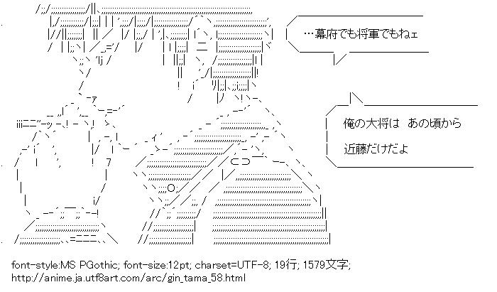 銀魂,土方十四郎