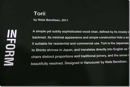 Torii chair by Bensen