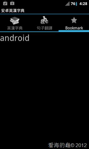 screenshot-1345364932847