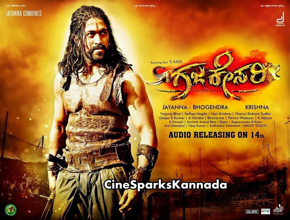 Gajakesari Kannada Full Movie Hd Free Download