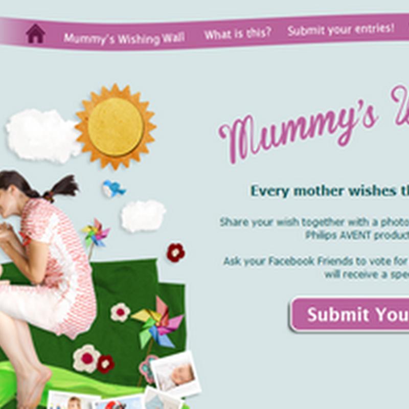 Dah sertai  Philips Avent Mummy's Wishing Wall ?