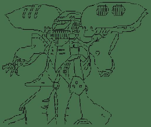 キュベレイ(ガンダム)