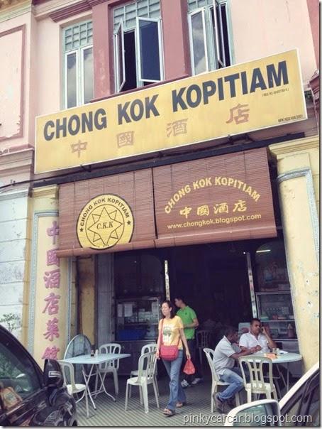 巴生中国酒店the kopitiam (5)