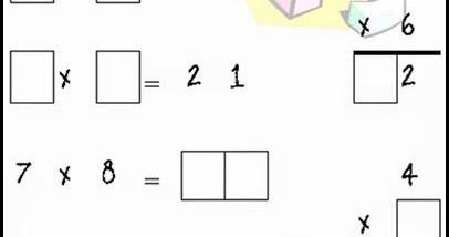 Classroom Freebies: Multiplication Tiling Puzzle from Raki