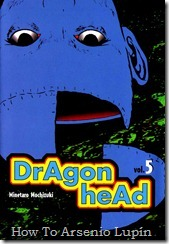Dragon Head Vol05 000